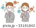 ウイルスとマスクをしているスーツ姿の男性と女性 33191842
