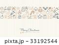 メリー・クリスマス ベクター 新年のイラスト 33192544