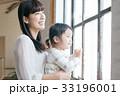 人物 家族 親子の写真 33196001