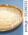 おいしい素麺 33196232