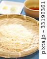 おいしい素麺 33196361
