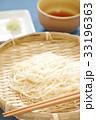 おいしい素麺 33196363