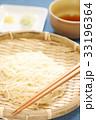 おいしい素麺 33196364