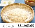 おいしい素麺 33196365