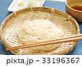 おいしい素麺 33196367