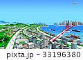 町並み 市街 海のイラスト 33196380