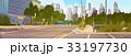 都市 景色 高層ビル群のイラスト 33197730