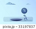 クレジット 単位 借金のイラスト 33197837