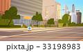 都市 景色 高層ビル群のイラスト 33198983