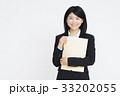 ビジネスウーマン キャリアウーマン 笑顔の写真 33202055