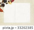 背景-秋-落ち葉-木の実 33202385