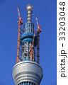 東京スカイツリー 工事中 工事の写真 33203048