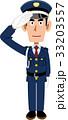 敬礼する警備員の男性 33203557