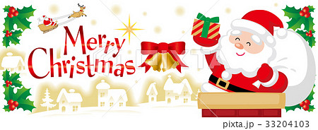 クリスマス 33204103