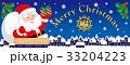 クリスマス 33204223