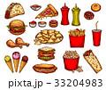 食 料理 食べ物のイラスト 33204983