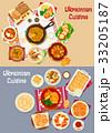 Ukrainian cuisine restaurant dinner icon set 33205187