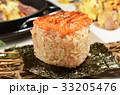 オニギリ 米 ご飯の写真 33205476