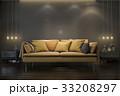 ソファ ソファー 長椅子のイラスト 33208297