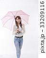 梅雨 傘 雨の写真 33209116
