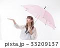 梅雨 傘 雨の写真 33209137