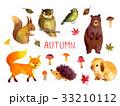 動物 秋 水彩のイラスト 33210112