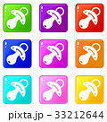 Baby pacifier icons 9 set 33212644