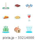 Argentina travel icons set, cartoon style 33214000
