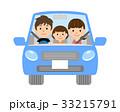 家族 自動車 運転のイラスト 33215791