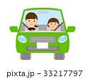 親子 自動車 運転のイラスト 33217797