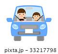 親子 自動車 運転のイラスト 33217798