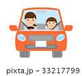 親子 自動車 運転のイラスト 33217799