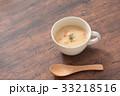 スープ 汁物 クラムチャウダーの写真 33218516