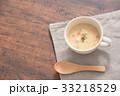 スープ 汁物 クラムチャウダーの写真 33218529