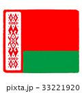 国旗 ベラルーシ 33221920