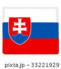 国旗 スロバキア 33221929