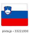 国旗 スロベニア 33221930