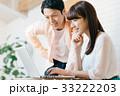 ノートパソコン パソコン 検索の写真 33222203