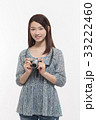 20代 若い 女性の写真 33222460