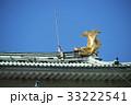 秋の名古屋城 33222541