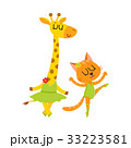 Cute little giraffe and cat, kitten characters 33223581