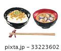 納豆ごはん 納豆 ご飯のイラスト 33223602