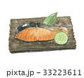 焼魚 焼き鮭 鮭のイラスト 33223611