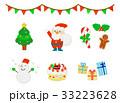 クリスマスのイラストアイコン素材 33223628