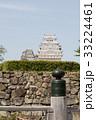 姫路城 白鷺城 天守閣の写真 33224461