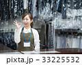 若い女性 (クリーニング店員) 33225532