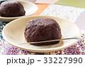 おはぎ 和菓子 食べ物の写真 33227990