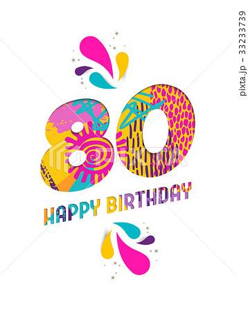 Happy birthday 80 year paper cut greeting card 33233739
