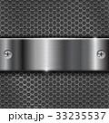 金属 バックグラウンド 背景のイラスト 33235537