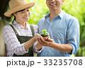 農業 ミドル 夫婦 環境 エコ イメージ 33235708